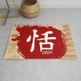 Japanese kanji - Calm Rug