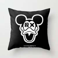 mickey Throw Pillows featuring Mickey Duck by cmyka