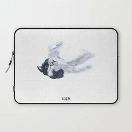 MAO 毛泽东 The Cat 猫 Laptop Sleeve