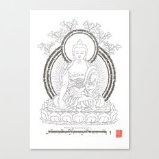 Duk Shey Seng Sum - The Great Obstacle Remover Canvas Print