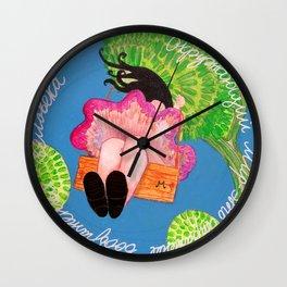 Round Swing Wall Clock
