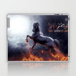 ISN'T DAWN SO SOON! Laptop & iPad Skin