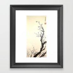 lucid dreaming 5 Framed Art Print