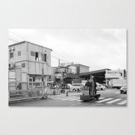 Tsukiji Fish Market Transportation Canvas Print