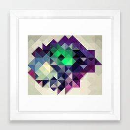 To the World Framed Art Print