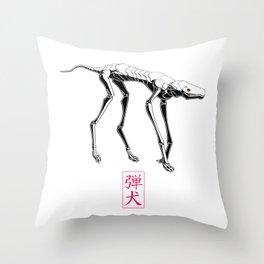 Bulletdog Throw Pillow