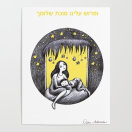 Sukkah of Peace Poster