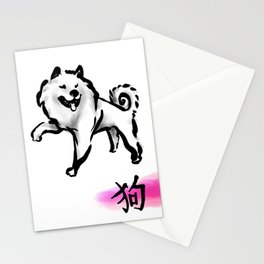 Chinese Ink Dog Stationery Cards