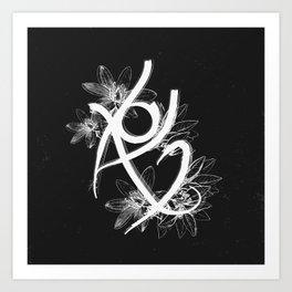 Fearless Rune Art Print