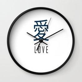 JapaneseLoveWord. Wall Clock