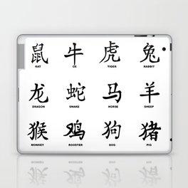 Chinese New Year Laptop & iPad Skin