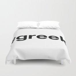 GREEK Duvet Cover