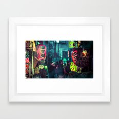 Nakano Nights Framed Art Print