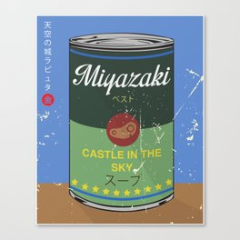 Castle in the sky - Miyazaki - Special Soup Series  Canvas Print
