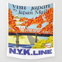 Vintage poster - Japan Wall Tapestry