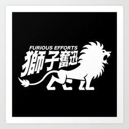 Furious Efforts (White version) Art Print