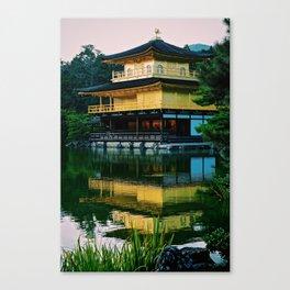 Kinkaku-ji Canvas Print
