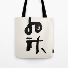 do it. Tote Bag