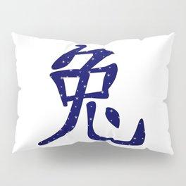 Chinese Year of the Rabbit Pillow Sham