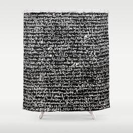 Rosetta Stone Shower Curtain