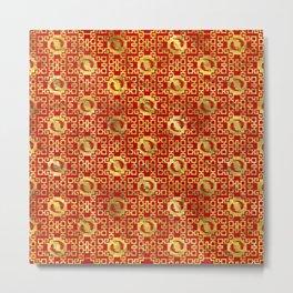 Luxury Oriental Gold on Red Koi Fish Pattern Metal Print
