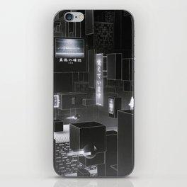真偽の確認 - Reality Check iPhone Skin