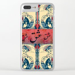 smelling Love -بوییدن عشق Clear iPhone Case