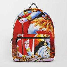 Hindu Kali 15 Backpack
