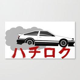 Toyota AE86 Trueno Canvas Print