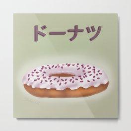 Oriental Donut Metal Print