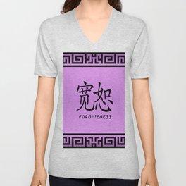"Symbol ""Forgiveness"" in Mauve Chinese Calligraphy Unisex V-Neck"