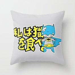 I Eat Cat! Throw Pillow