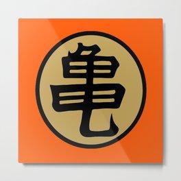 Kame kanji Metal Print