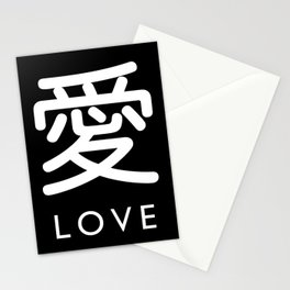 Love - Cool Stylish Japanese Kanji character design Stationery Cards