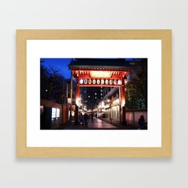 Tokyo Gateway Framed Art Print