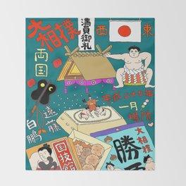 Sumo Print Throw Blanket