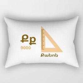 Ruler - Qanon Rectangular Pillow