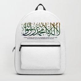 Islamic Shahada (The Testimony of Faith) Backpack