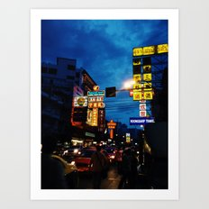 Blue Chinatown Art Print
