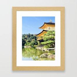 Castle in gold Framed Art Print