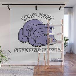 SCHO CUTE SLEEPING PUPPY Wall Mural