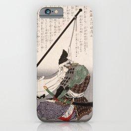 Tsukioka Yoshitoshi - A Mirror of Wisdom... (1878) - Kato Kazuenokami Kiyomasa kneeling by a banner iPhone Case