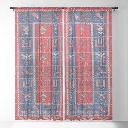 Caucasian Shadda Baku Southeast Caucasus Blanket Sheer Curtain