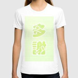 Many thanks T-shirt