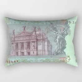 20 Hryvnia 2003 Rectangular Pillow