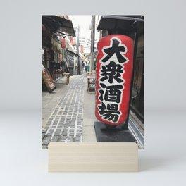 a cheap drinking spot ~TAI-SHU-SAKA-BA~ street Mini Art Print