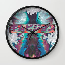Asymmetrical Revive Wall Clock