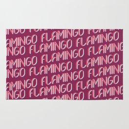 FLAMINGO FLAMINGO FLAMINGO Rug