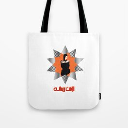Khalijified Celebs 2 Tote Bag