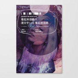 SRZ Canvas Print
